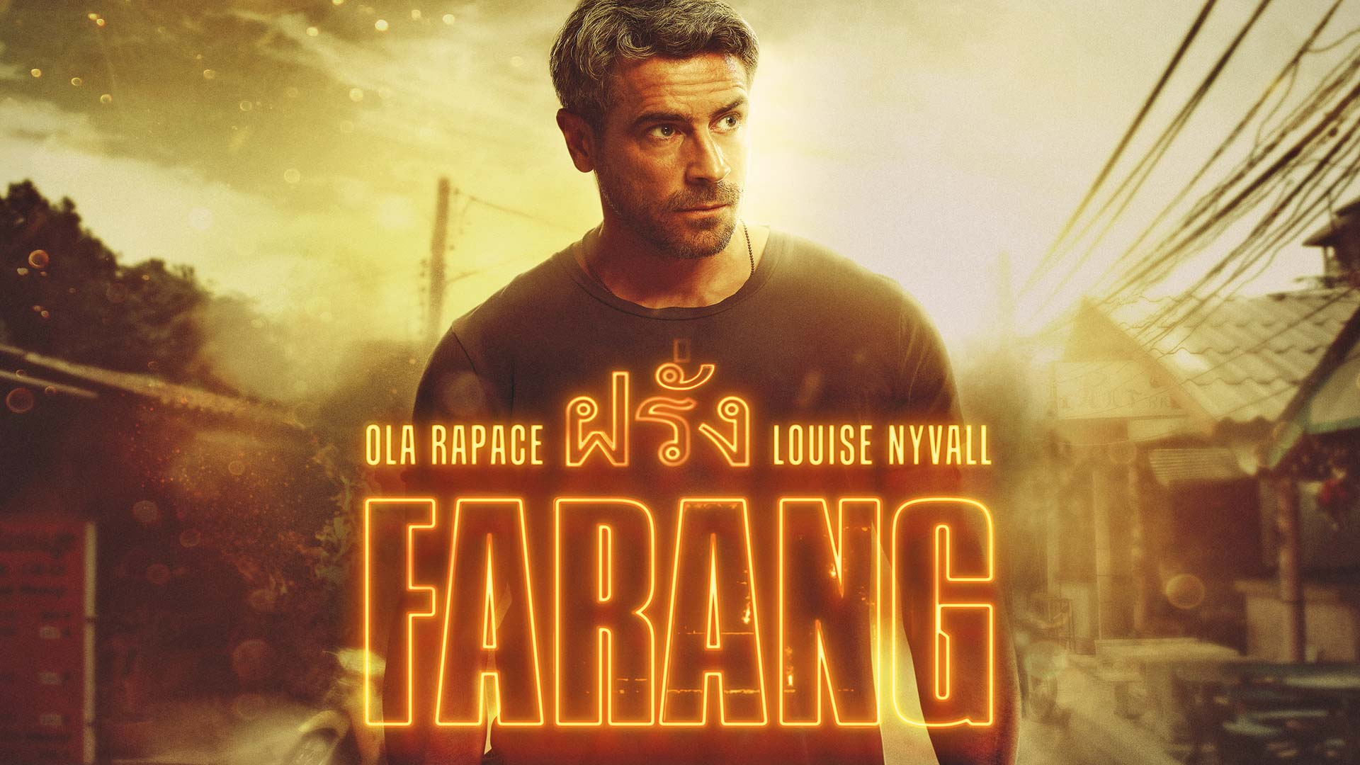 Farang Red Arrow Studios International Ola Rapace